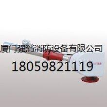 消防水炮ZDMS消防水炮自动消防水炮厂家报价价格