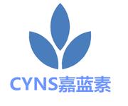 扬州车用尿素溶液厂家批发零售图片