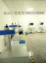 20瓦光纤激光打标机不锈钢氧化铝激光镭雕机快速打标高精度高效