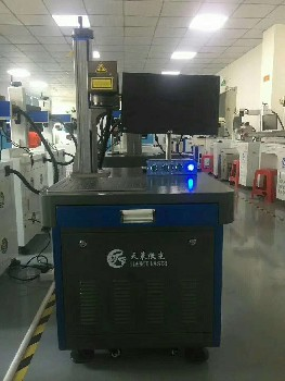 眼鏡鍾表激光刻字PVC激光打印機激光鐳雕機