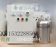 长沙水箱自洁消毒器,厂家供应图片
