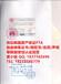 自由銷售證書韓國使館認證授權書韓國CCPIT證明書