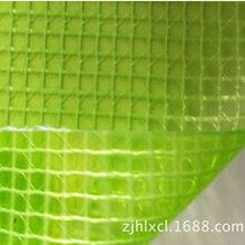 PVC透明夾網布、PVC網格布、透明夾網布