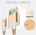 金属弹簧数据线不锈钢苹果iphone手机2A极速充电快充USB数据线