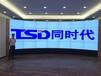 怀化TSD460PHG液晶拼接屏