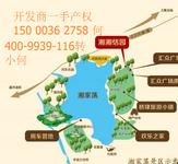 新城地产开发(海上风华)万联商圈图片