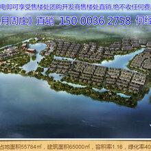 淀山湖发展规划,淀山湖环境,淀山湖潜力《淀山湖楼盘》《淀山湖别墅》图片