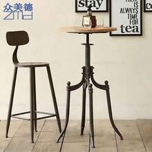 简约现代高脚凳酒吧星巴克铁艺椅子靠背吧台凳