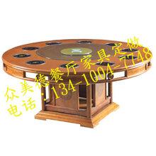 众美德家具厂家定做实木火锅桌大理石火锅桌