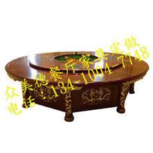 深圳众美德厂家定制火锅桌2018新款时尚火锅桌