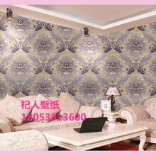 各类壁纸天然材料壁纸无纺布壁纸图片