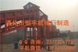 唐山易拉罐破碎机高性能油漆桶破碎机设备厂家