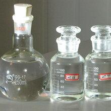 增塑剂替代DOP.DOTP成本低产品性能优无毒增速效率优图片