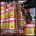 加盟代理耐水煮拼板胶_高销量高利润拼板胶经销