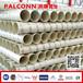 派康管业PVC管,PVC排水管,PVC管件,质量好价格优