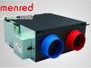 濰坊派康舒適家新風系統,德國設備噪音小用電少