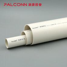 PVC管价格pvc管厂家图片
