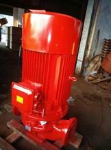 厂价直销XBD3.3/5-65高压消防泵增压泵喷淋泵