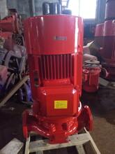 厂家供应优质消防泵XBD3.5/5-65增压泵离心泵的价格图片