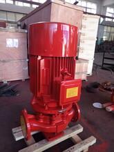 厂家直销高压消防泵室外消火栓泵功率选型XBD6.0/5-65