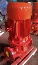 供应消防泵XBD4.4/5-65单级泵多级泵选型报价
