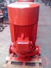 消防厂家供应XBD4.7/10G-L喷淋泵消火栓泵离心泵