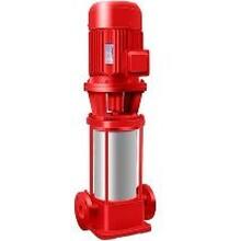 消防公司多级泵选型XBD5.5/5G-GDL消防水泵AB签