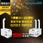 上海超声波加湿机车间厂房降温设备