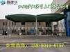 天津市西青区鑫建华定做,活动推拉式雨蓬,仓库大型帐篷,大排档蓬,停车棚,厂家直销