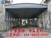 天津市南开区鑫建华定做,伸缩雨棚,促销棚,固定雨棚,大型推拉帐篷,厂家直销