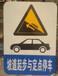 榆林标牌厂榆林驾校标牌制作榆林旅游景区标牌制作