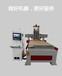 石家莊四工序開料機板式家具木工機器全屋定制下料機全自動機器