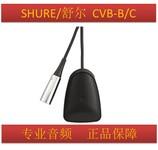 SHURECVB-W/O电容话筒图片