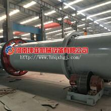 河南坤亚专业供应沙子烘干机石英砂烘干机转筒烘干机单筒烘干机