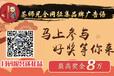"""""""茶师兄""""时尚茶礼在互联网征集广告语活动,大奖8万!"""