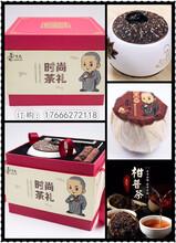 供应春节礼品节日礼品节日送礼企业送礼选茶师兄