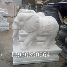 汉白玉招财石雕大象大理石吉象雕刻石雕动物小象图片