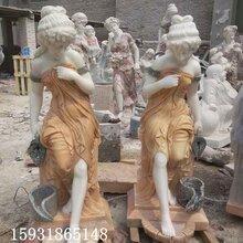 大理石西方美女雕塑别墅石雕西方人洗手盆流水石雕摆件图片
