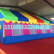 帐篷厂家出售充气帐篷防水帐篷遮阳帐篷出口帐篷外贸帐篷