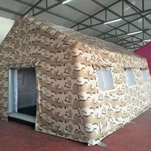 充气餐饮帐篷充气军用迷彩帐篷充气红白喜事帐篷充气大排档帐篷充气户外展销帐篷
