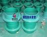 防水套管、剛性防水套管供應商、武漢豫隆廠家供貨訂購