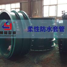 柔性防水套管加工、供應廠家、武漢豫隆定制柔性防水套管圖片