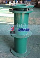 武汉柔性防水套管系列产品生产供货商图片
