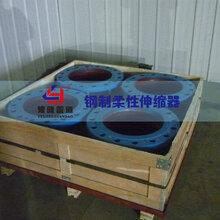 武汉伸缩器伸缩接头供应商、厂家联系电话图片