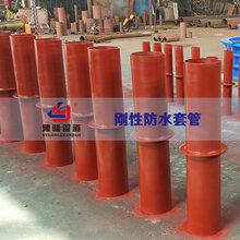 武汉加工刚性防水套管价格图片