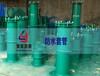 2020防水套管價格、武漢供應防水套管廠家、豫隆定制