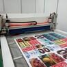 臨沂航達廣告PVC膜壓高光機