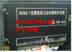 馈电保护器ALDB-X3TM智能低压馈电保护器-优品畅销