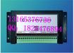 济宁控制器ZNM-II控制器-首屈一指