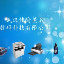 武漢周邊復印機硒鼓、碳粉、墨盒、色帶等辦公設備批發零售圖片